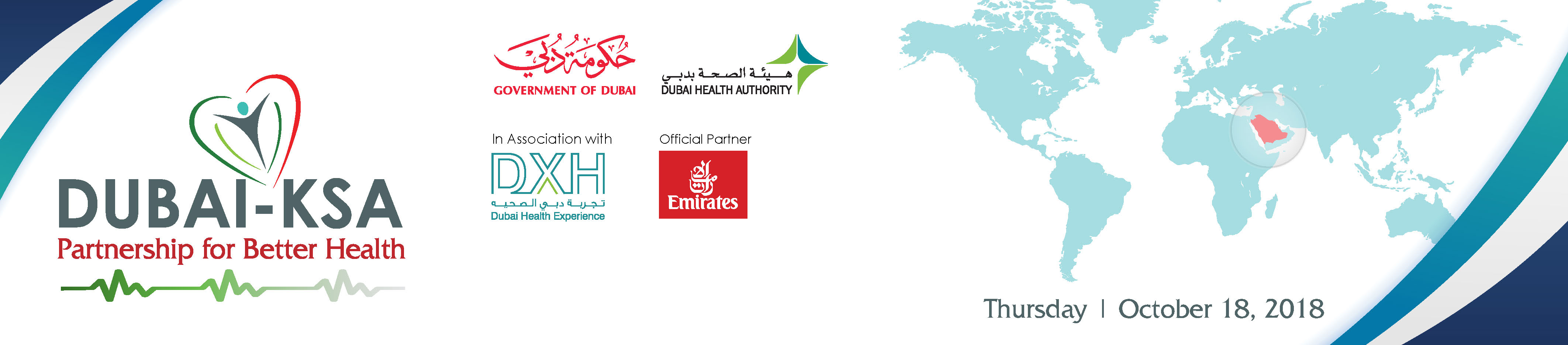 Dubai-KSA Partnership for Better Health Roadshow