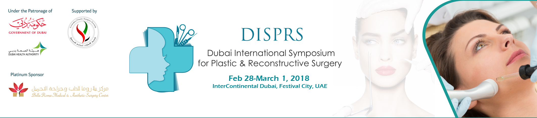 Dubai International Symposium for Plastic and Reconstructive Surgery