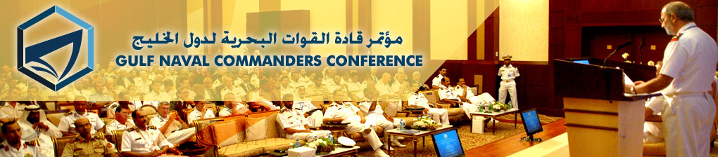 Gulf Naval Commanders Conference (GNCC 2013)